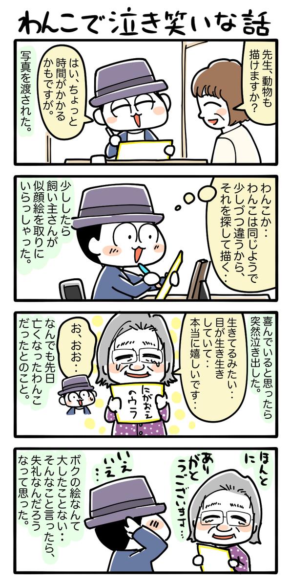 f:id:takataka99:20211002003415j:plain
