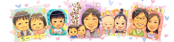f:id:takataka99:20211002003731p:plain