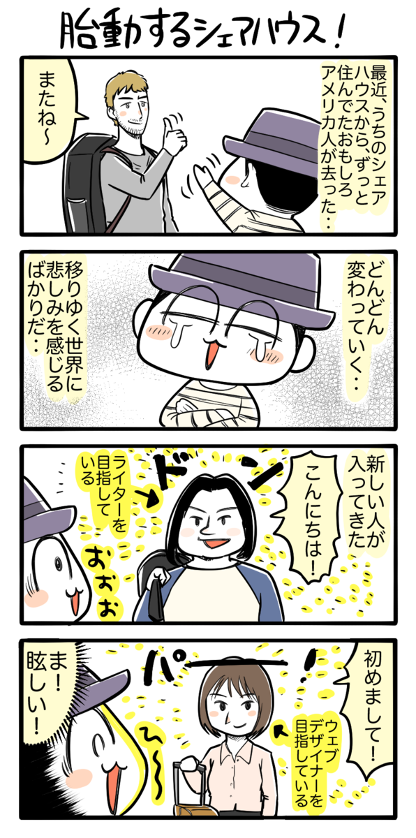 f:id:takataka99:20211003195514p:plain
