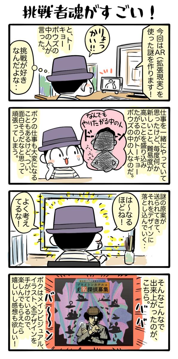 f:id:takataka99:20211005203224p:plain