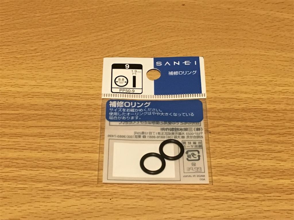 f:id:takatakadiary:20210223100706j:image