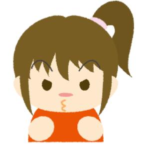 f:id:takatakagogo:20190701111821p:plain