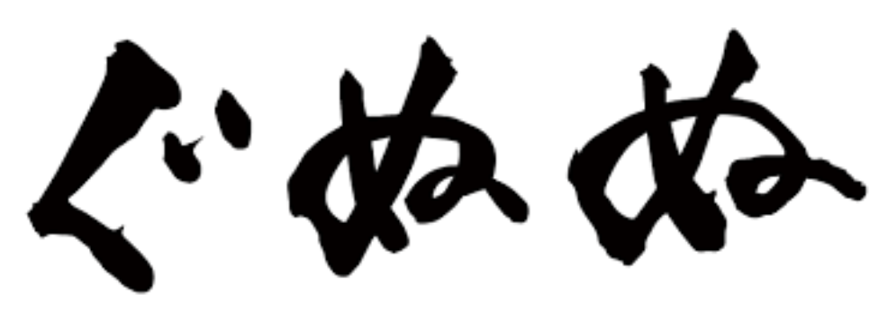f:id:takatakagogo:20190702173221p:plain