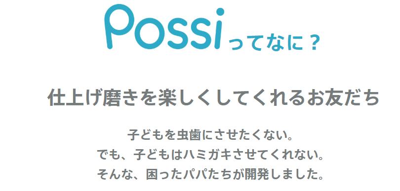 f:id:takatakagogo:20190704141832p:plain
