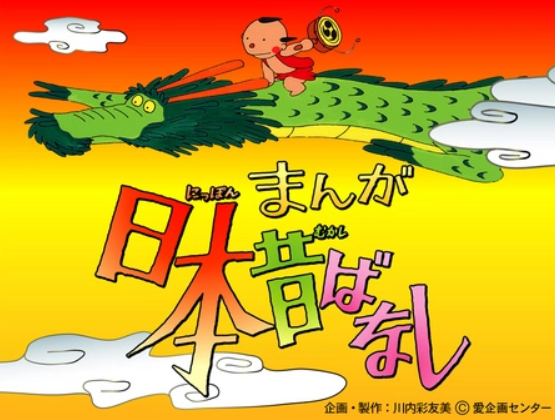 f:id:takatakagogo:20190706063740p:plain