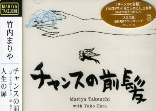f:id:takatakagogo:20190711052235p:plain
