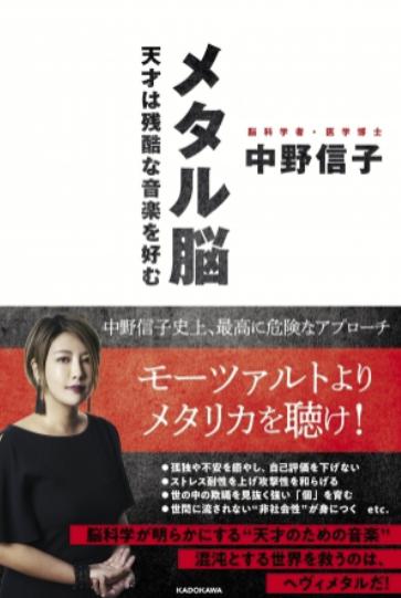 f:id:takatakagogo:20190711064911p:plain
