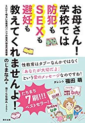 f:id:takatakagogo:20190712160359p:plain