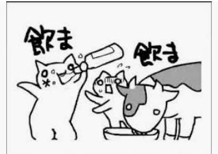 f:id:takatakagogo:20190713084030p:plain