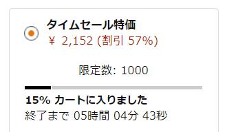 f:id:takatakagogo:20190715043551p:plain