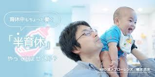 f:id:takatakagogo:20190718045739p:plain