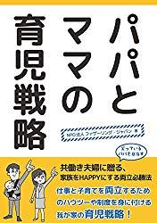 f:id:takatakagogo:20190718051835p:plain