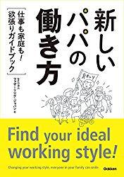 f:id:takatakagogo:20190718052034p:plain