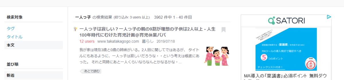 f:id:takatakagogo:20190719042805p:plain