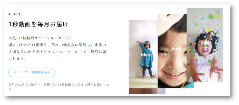 f:id:takatakagogo:20190727064445p:plain