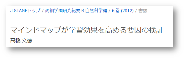 f:id:takatakagogo:20190810060838p:plain