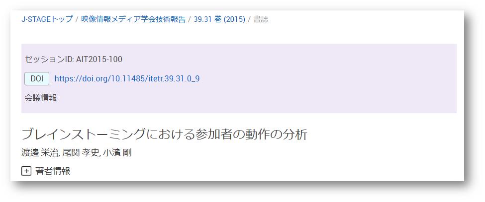 f:id:takatakagogo:20190810070012p:plain