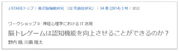 f:id:takatakagogo:20190817150051p:plain