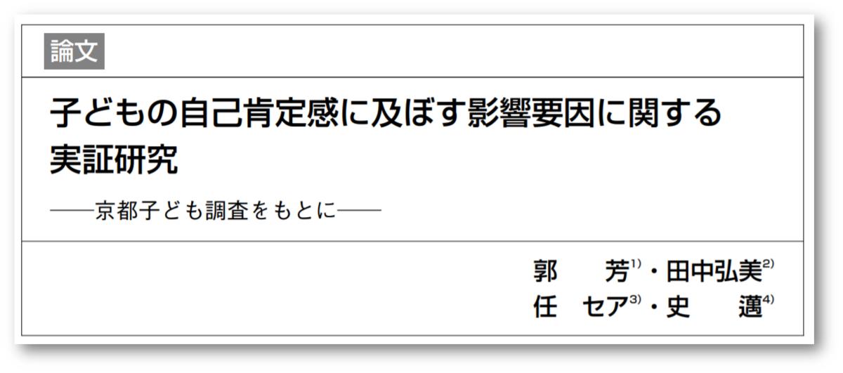 f:id:takatakagogo:20190817164640p:plain