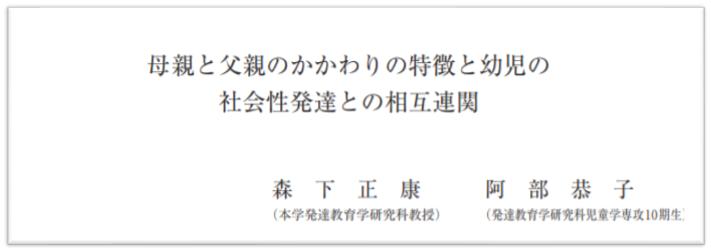 f:id:takatakagogo:20190819053600p:plain