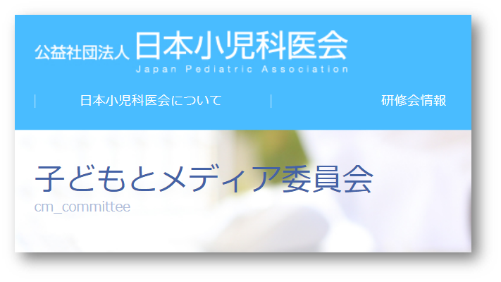 f:id:takatakagogo:20190821161819p:plain