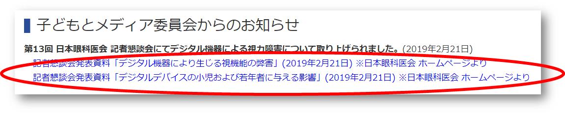f:id:takatakagogo:20190821163229p:plain