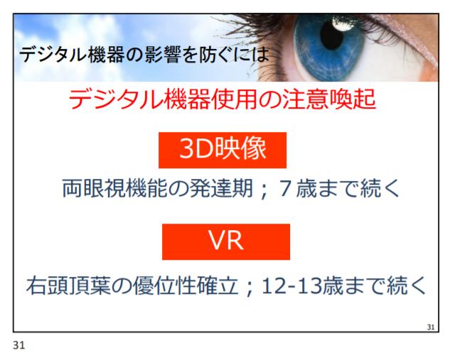 f:id:takatakagogo:20190822053723p:plain