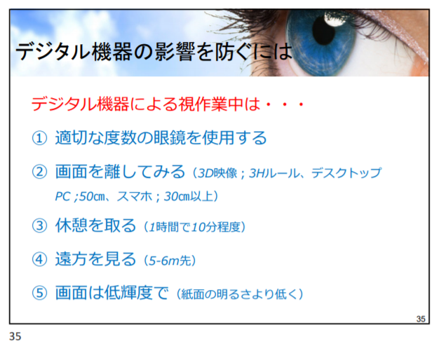 f:id:takatakagogo:20190822054049p:plain