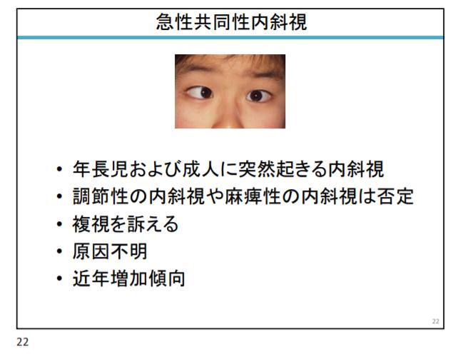 f:id:takatakagogo:20190822054446p:plain