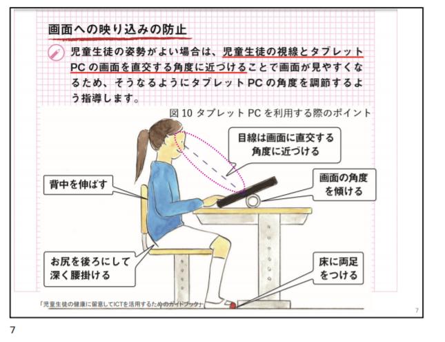 f:id:takatakagogo:20190822055311p:plain