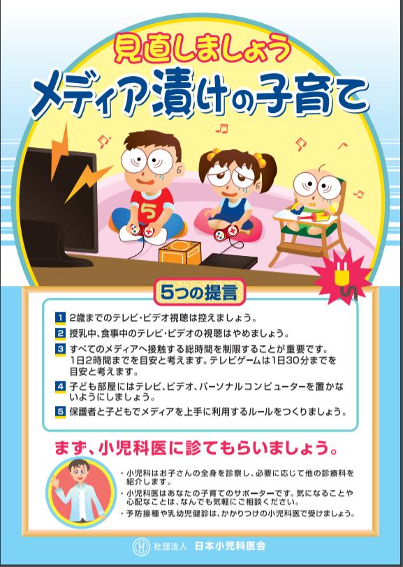 f:id:takatakagogo:20190822055715p:plain