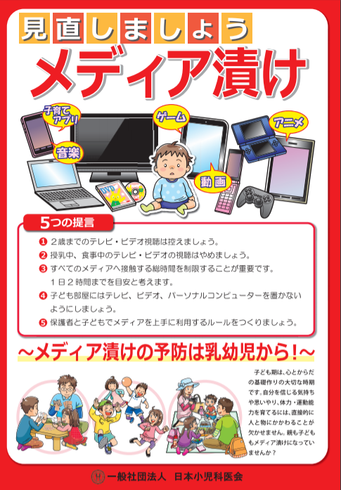 f:id:takatakagogo:20190822055905p:plain