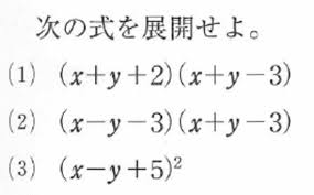 f:id:takatakagogo:20190902053929j:plain