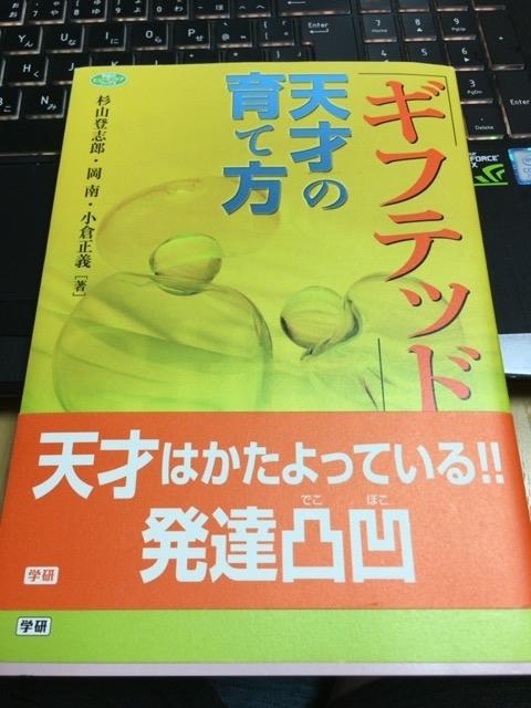 f:id:takatakagogo:20190902061014j:plain