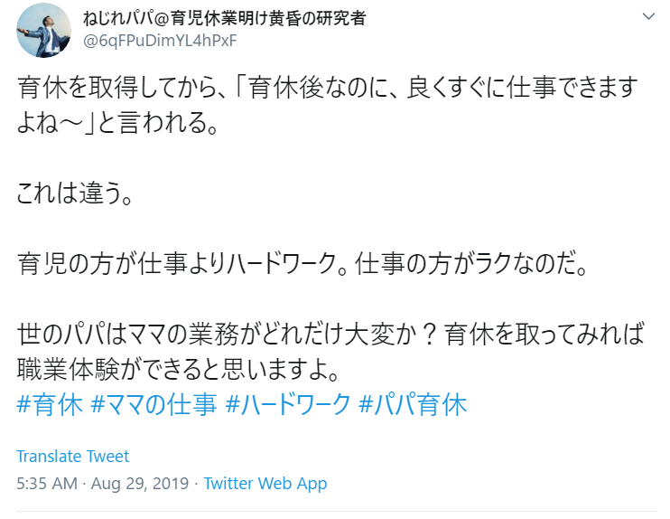 f:id:takatakagogo:20190902151521p:plain