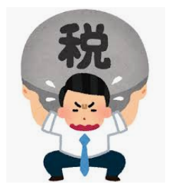 f:id:takatakagogo:20190927054342p:plain