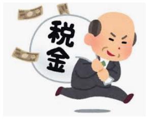 f:id:takatakagogo:20190927054417p:plain