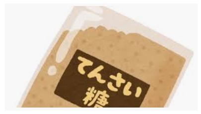 f:id:takatakagogo:20191001060940p:plain