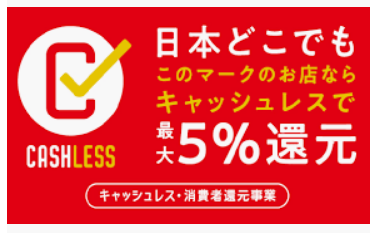 f:id:takatakagogo:20191002060719p:plain