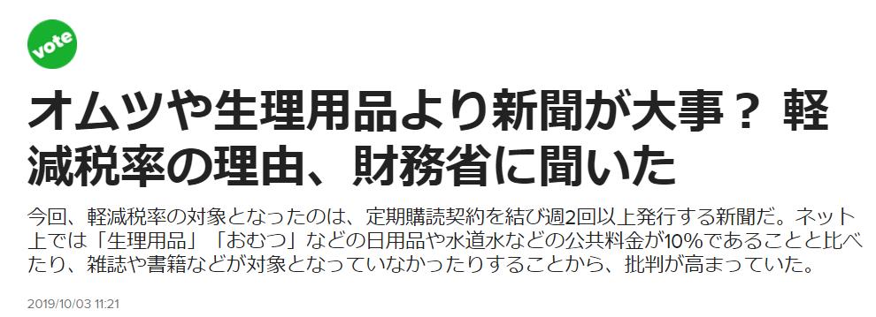 f:id:takatakagogo:20191004062202p:plain