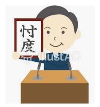 f:id:takatakagogo:20191004064147p:plain