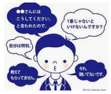 f:id:takatakagogo:20200208052708p:plain