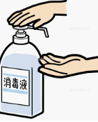 f:id:takatakagogo:20200301063437p:plain