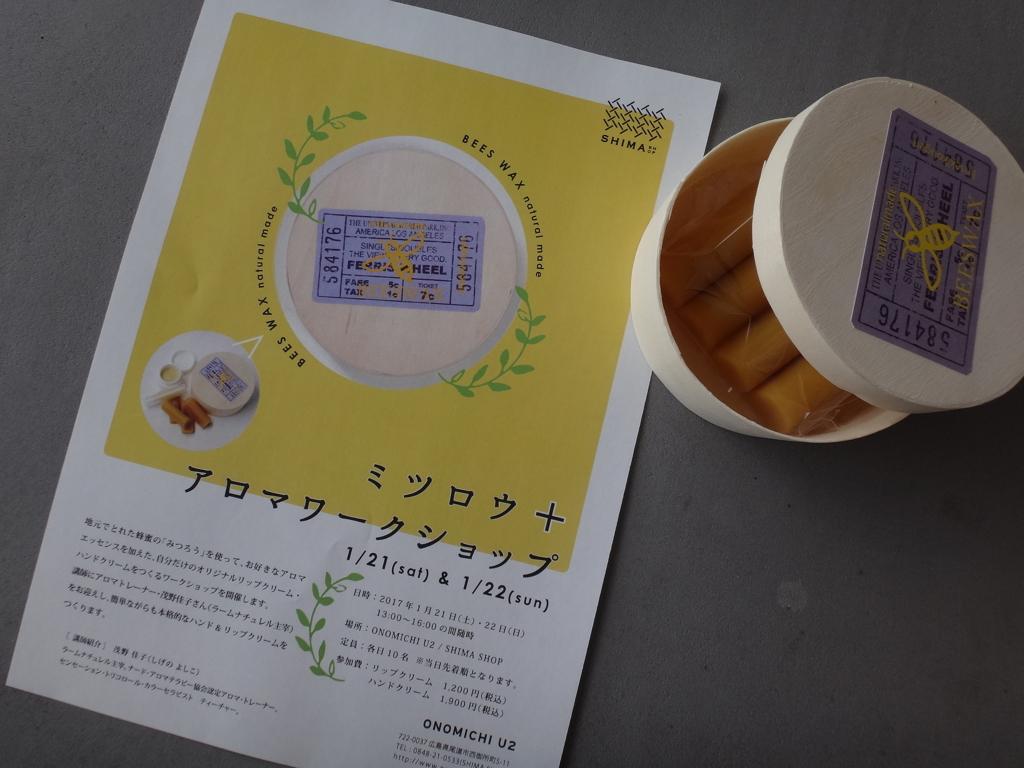 f:id:takatakak:20170114122111j:plain