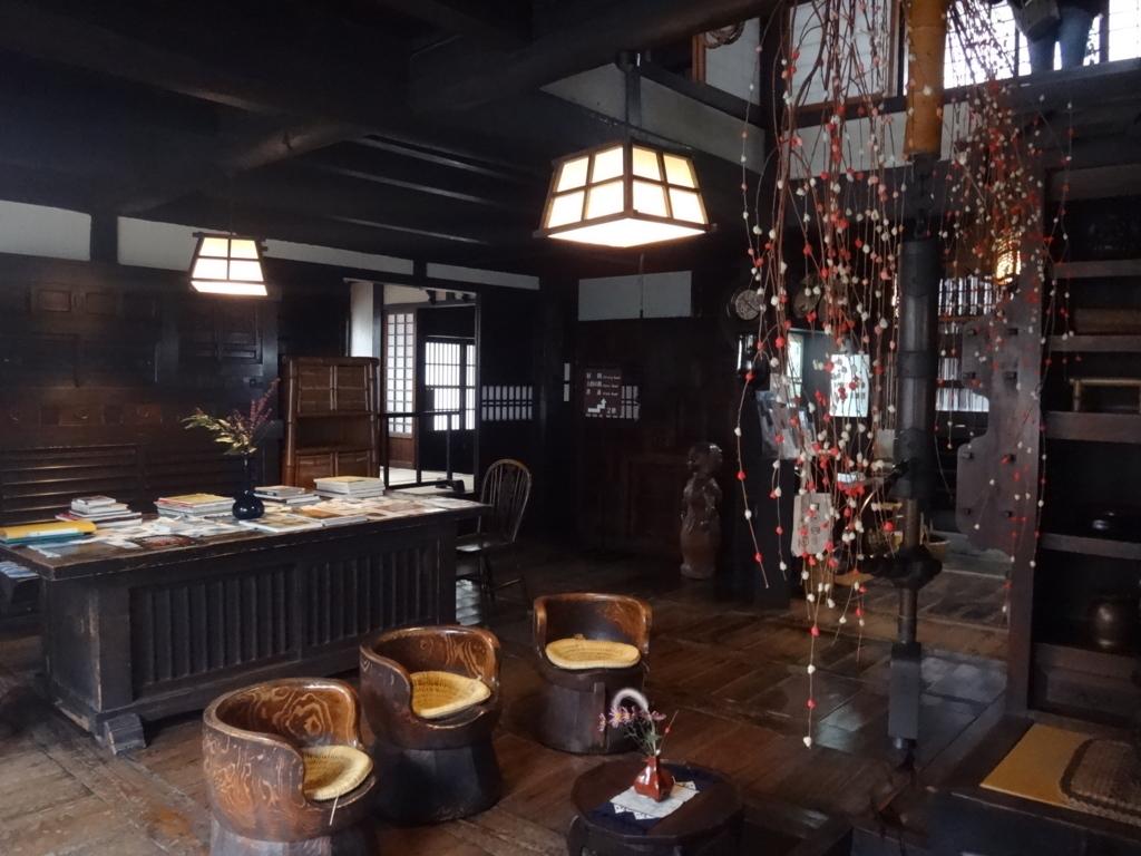 京都で好きな場所2つ。 河井寛次...