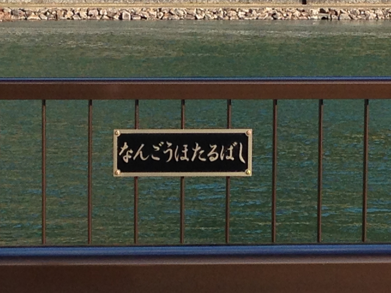 f:id:takatakamanbou:20150124212555j:plain