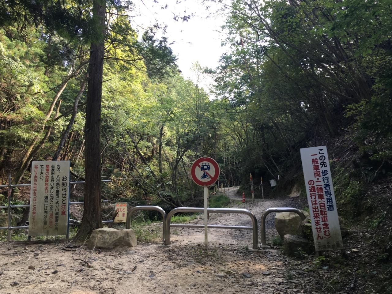 f:id:takatakamanbou:20160910164511j:plain