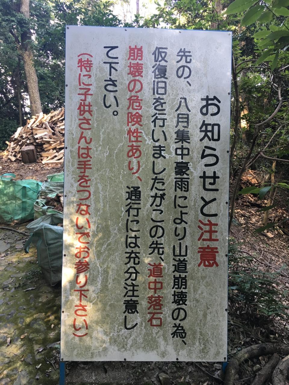 f:id:takatakamanbou:20160910164517j:plain