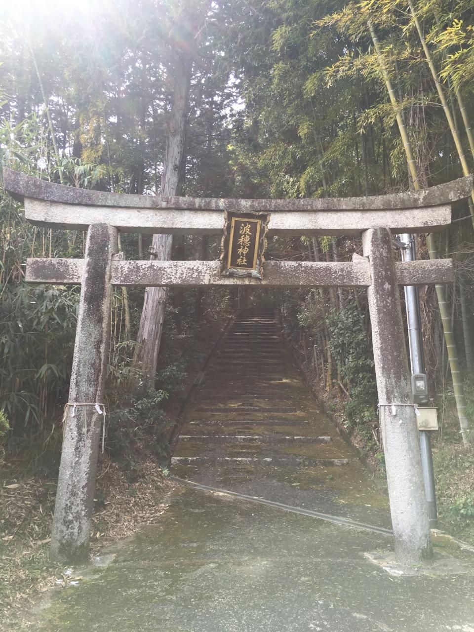 f:id:takatakamanbou:20170320215657j:plain