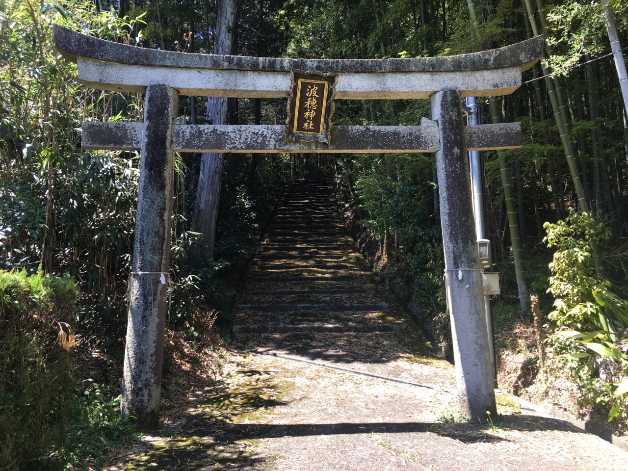 f:id:takatakamanbou:20170423231124j:plain